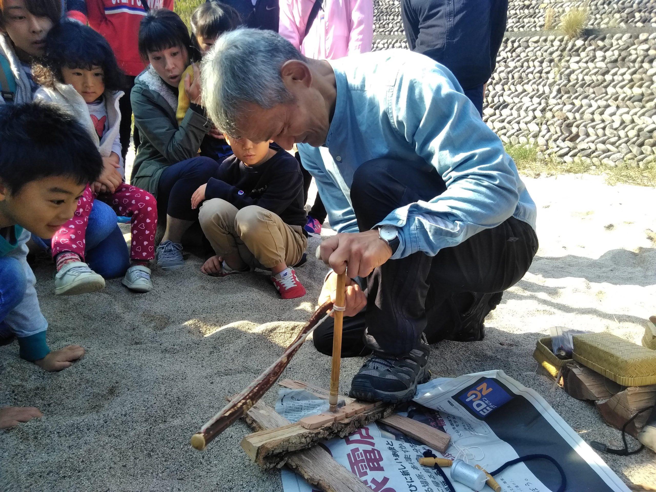 第7回 芋煮会inひろしま  〜関根秀樹先生の〝原始力〟ワークショップ〜